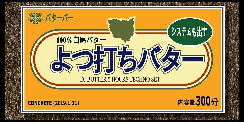 100% Hakuba Butter - 5hrs DJ Bahstid