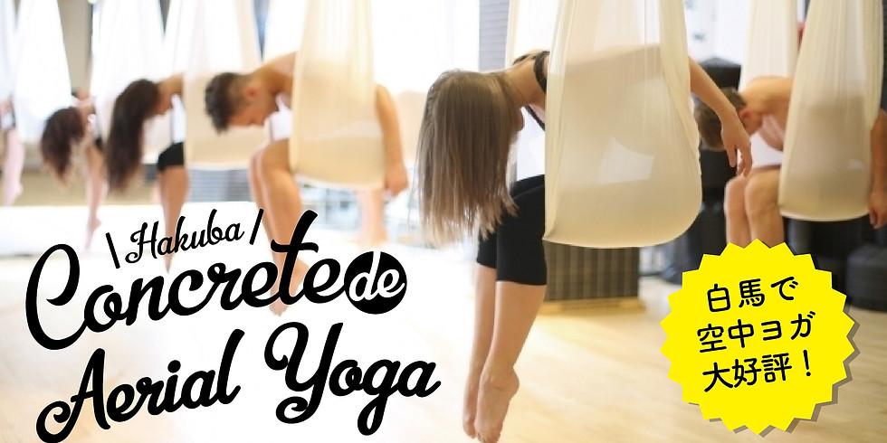 Concrete de Airial Yoga