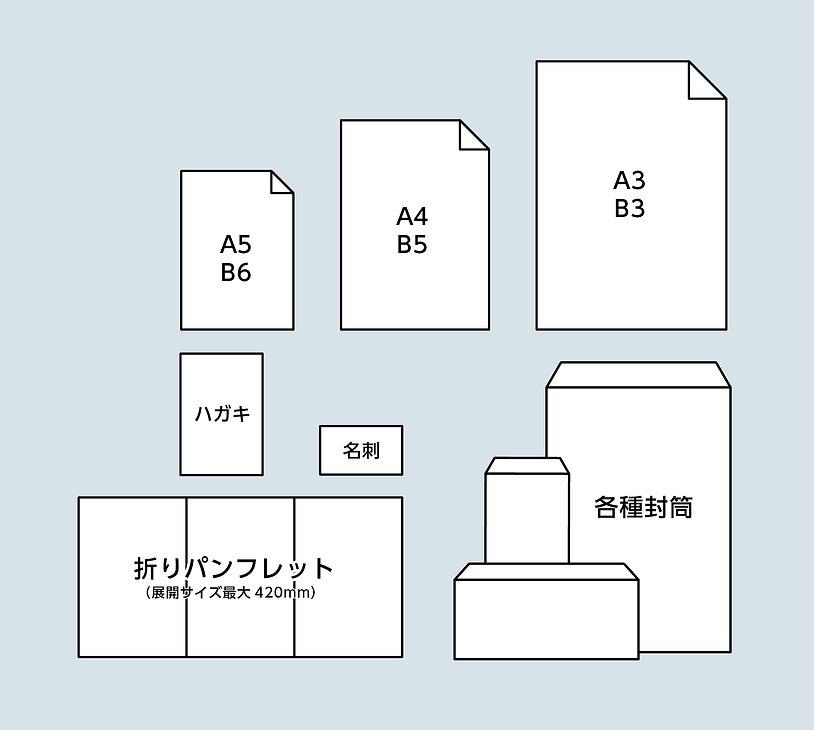業務内容web_アートボード 1.jpg