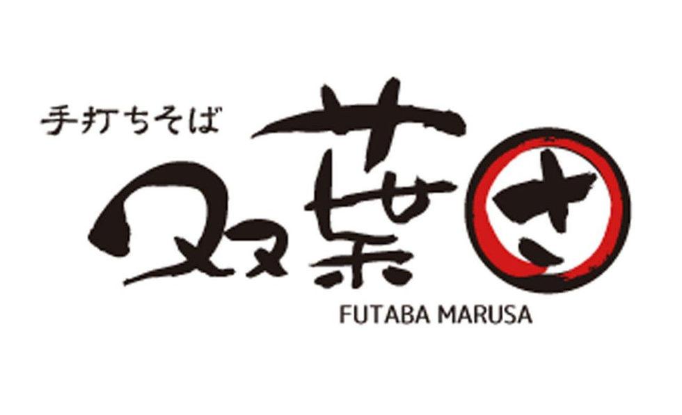 futaba_1.jpg