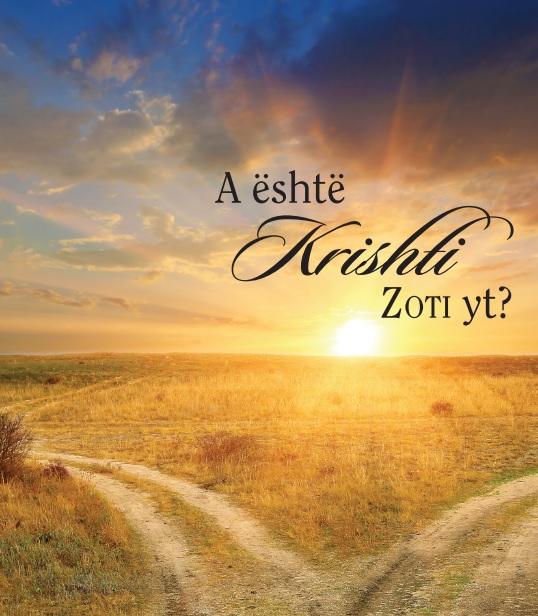 A eshte Krishti Zoti yt