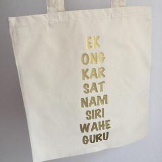 Ek Ong Kar Sat Nam Siri Wahe Guru