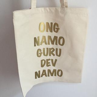 Ong Namo Guru Dev Namo