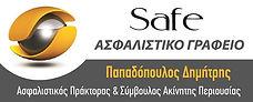safe katahorisi[357].jpg
