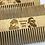 Thumbnail: Bamboo Bear Comb