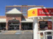 Shell Pumps Exterior edited.jpg