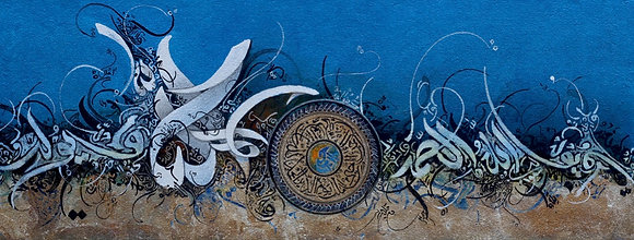 Surah Fateha & Surah Ikhlas