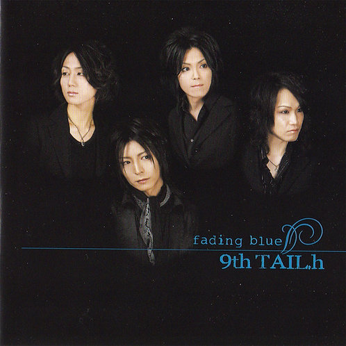 fading blue/9th TAIL.h
