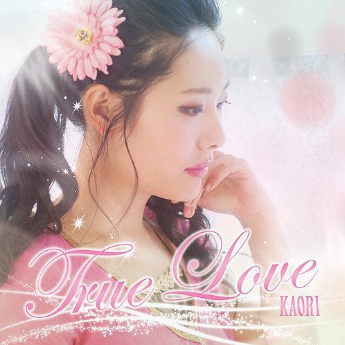 顔麗 / True Love