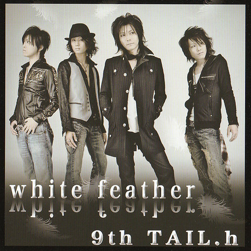 white feather/9th TAIL.h