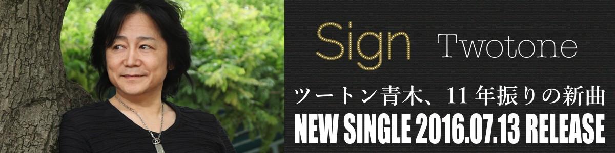 Sign Twotone