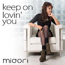 midori_keepon.jpg