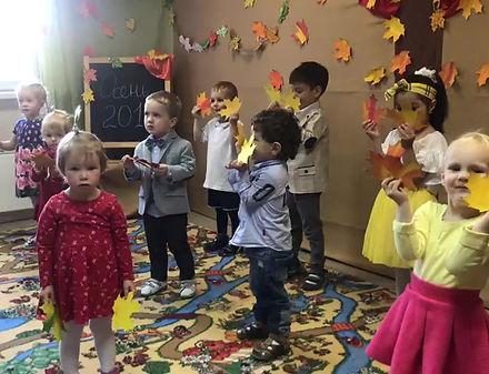 Детский Сад Мой Малыш  Утренник Золотая Осень 2019