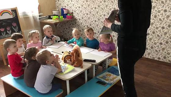 Детский сад Мой малыш занятия по Английскому языку