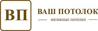Лого 1024х512-1.jpg