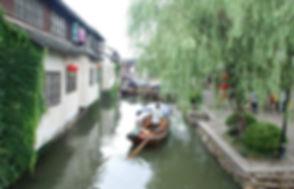 Zhou-Zhuang-Water-Town-5.jpg
