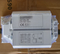400w_shrink_packing