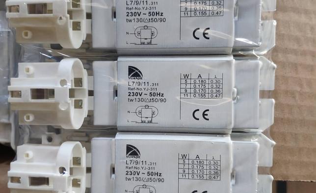 G23_9w_UV_lamp_Ballast_shrink_packing.jp