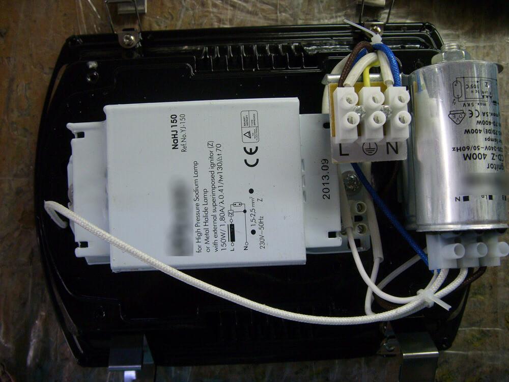 150w_set_of_ballast_ignitor.JPG.JPG