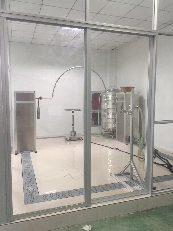 IP testing room