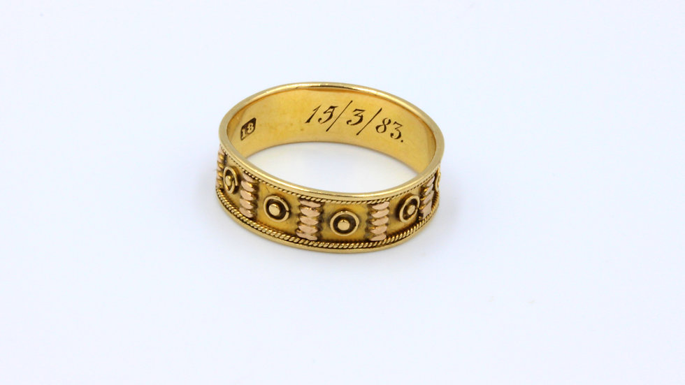 18ct Patterned Wedding Band 1883