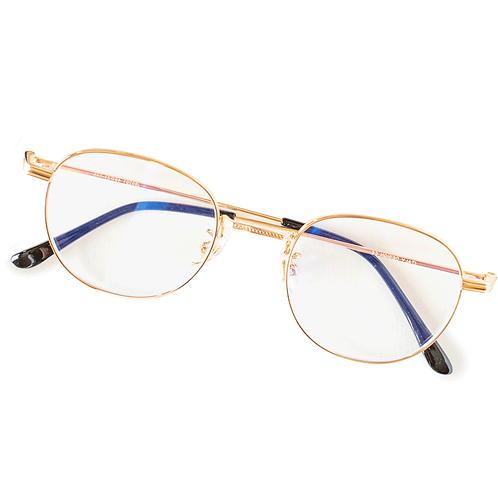 Gafas Harry