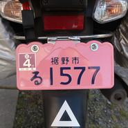 2019-09-08裾野市.jpeg