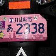 2017-07-06川越市.jpeg