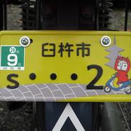2017-06-04臼杵市.jpeg