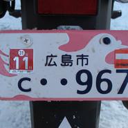 2014-12-30 広島市ver. 2.jpeg