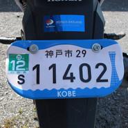 2015-05-05 神戸市.jpeg