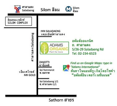 ADAMS Organic Bangkok