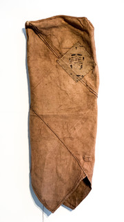 Late 19th Century Japanese Army Bag