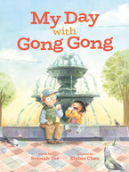 My Day With Gong by Sennah Yee