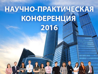 20 и 21 февраля базовый семинар ТУРС