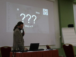 "Конференция ""Практики развития 2015"""