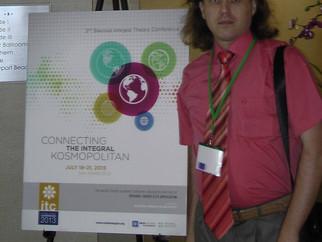 Интегральная конференция в США