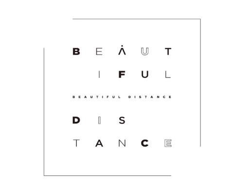 """美しいソーシャルディスタンス  """"BEAUTIFUL DISTANCE""""という概念"""