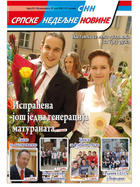 2012-20.jpg