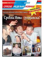 2012-03.jpg