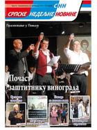 2012-08.jpg