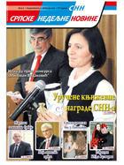2012-06.jpg