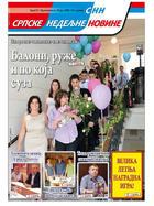 2012-25.jpg