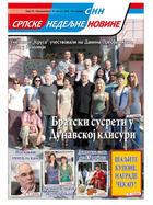 2012-35.jpg