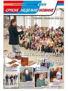 2012-22.jpg