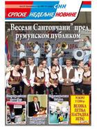 2012-23.jpg