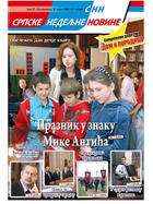 2012-15.jpg