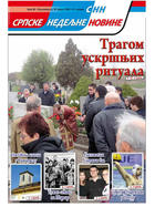 2012-16.jpg