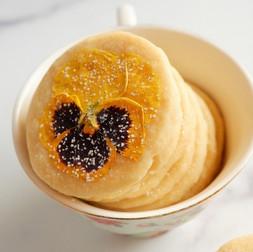 עוגיות חמאה עם אמנון ותמר