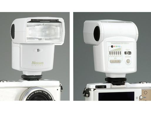 Nissin Di466 (For Four Thirds 4/3 Cameras)